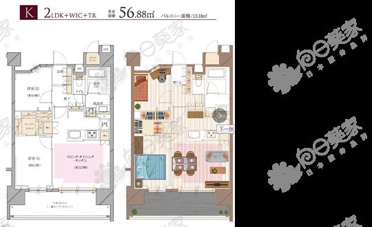东京神田新建公寓221万人民币起