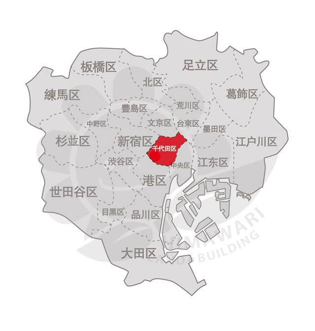 东京千代田区
