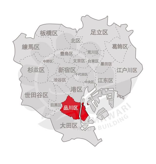 东京都 品川区