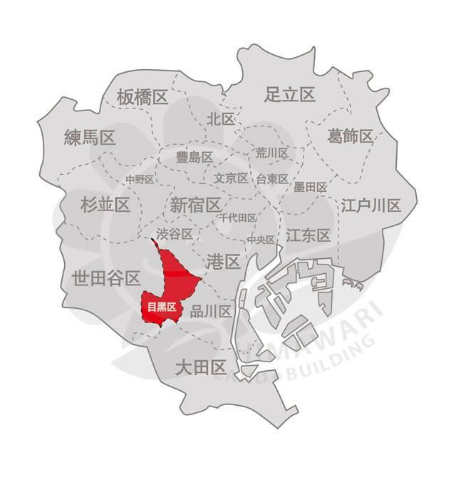 东京 目黑区
