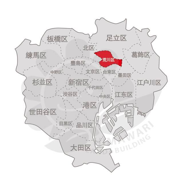 东京都 荒川区
