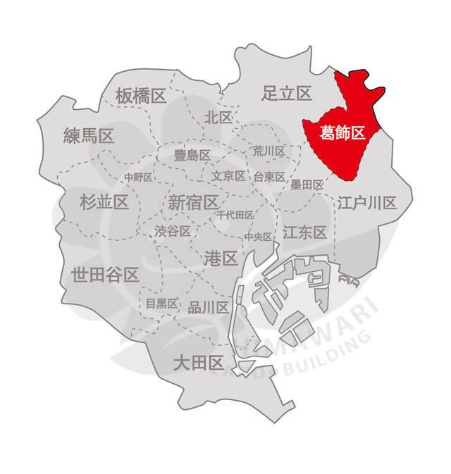 东京葛饰区