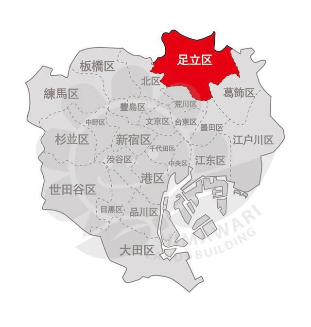 东京 足立区