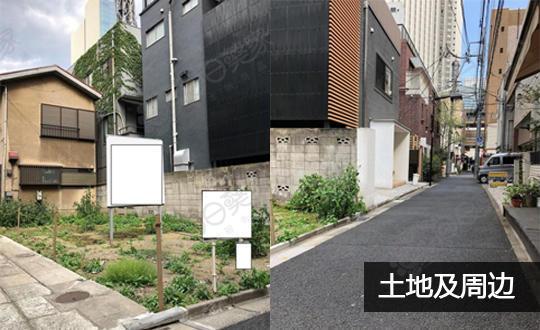 东京港区赤坂土地780万人民币