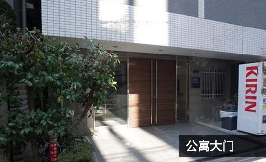 东京中央区茅场町公寓325万人民币