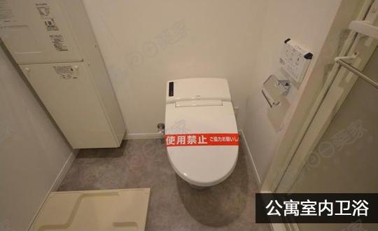 东京丰岛区大塚新建公寓整栋1162万人民币(已售)