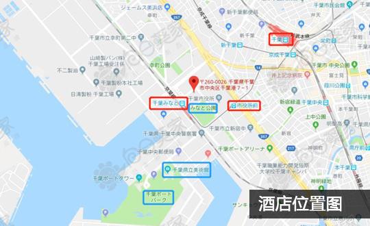 日本千叶市中央区大型酒店(未公开)