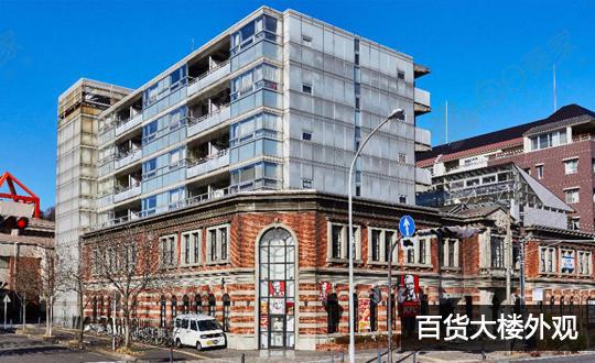 横滨市中区百货大楼(未公开物件)