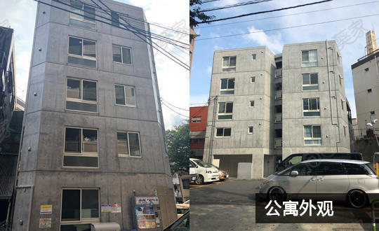 东京北区北池袋公寓整栋1536万人民币