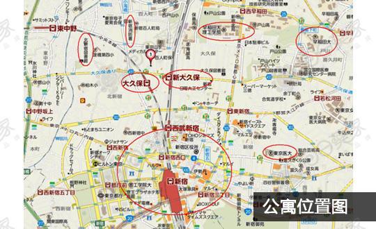 东京新宿区新大久保公寓99万人民币
