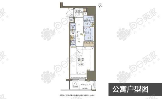 日本东京都千代田区神田公寓