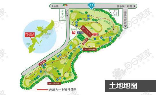 日本冲绳县土地