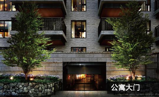 日本东京都涩谷区広尾公寓