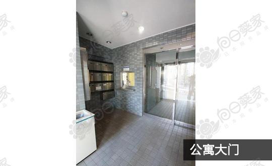 首付1100万人民币贷款购买2265万横滨市西区公寓整栋