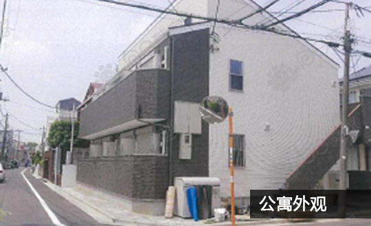 日本东京都中野区鹭宫公寓整栋