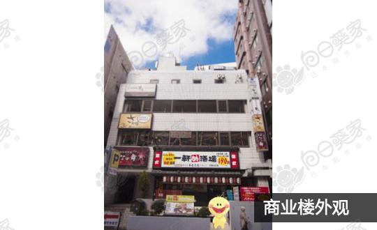 东京都品川区大森商业楼整栋7943万人民币