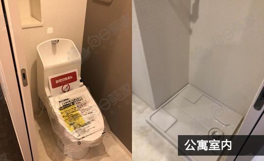 日本东京都江东区丰洲3居室公寓