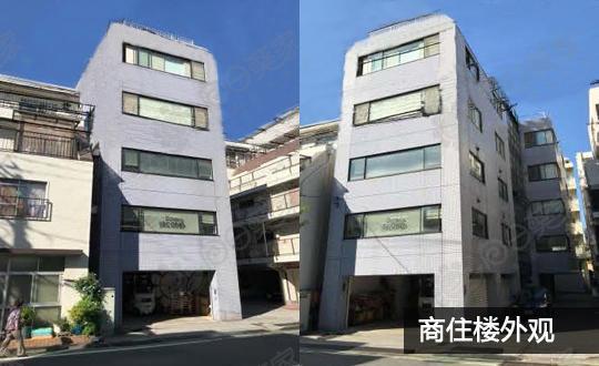首付1000万人民币贷款购买2370万东京都文京区商住整栋
