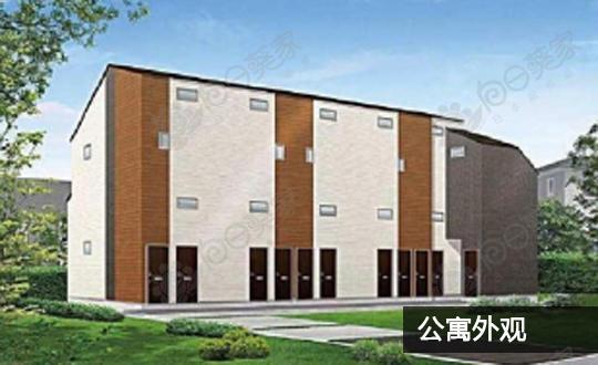 首付420万人民币贷款购买938万东京都江户区公寓整栋