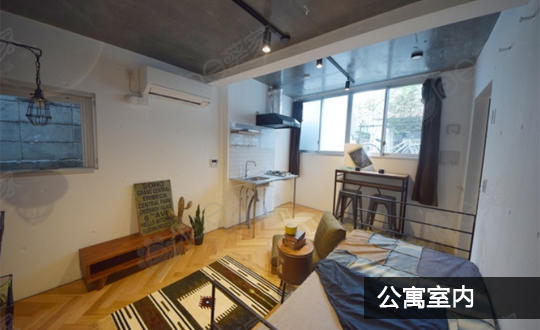 日本东京都荒川区公寓整栋