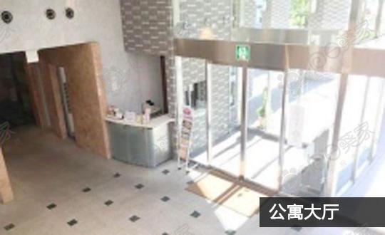 日本东京新宿区新宿公寓