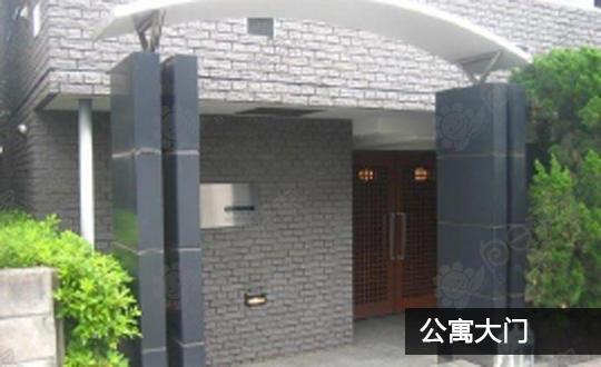 东京都丰岛区长崎公寓78万人民币