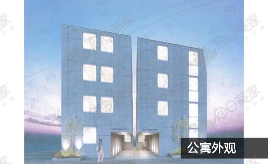 首付1200万人民币贷款购买2500万东京都中野区野方公寓整栋