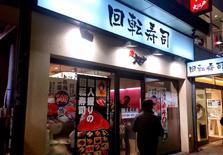 2018年东京米其林,重点推荐这12家餐厅