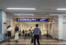 日本经营管理签证拉面店加盟方案直播