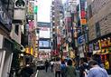 2019年日本首都圈公寓数量预测