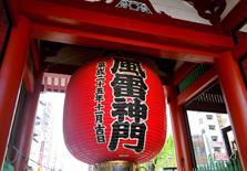 日本银行依据这些判断可以贷款的不动产