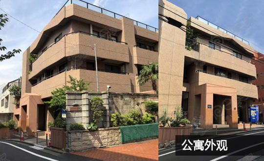 日本东京都新宿区四谷公寓整栋(已售)