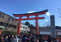 日本父母要为报考大学的孩子准备哪些费用?