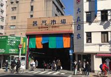 日本租赁市场趋势,建筑年代变得无关紧要