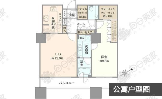 日本东京都港区东新桥公寓