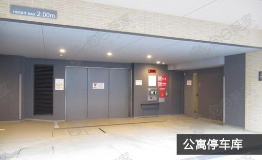 日本东京都涩谷区表参道公寓