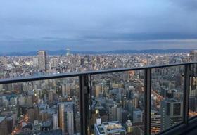日本大阪市北区中之岛公寓