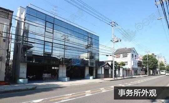 日本大阪市鹤见区放出东事务所