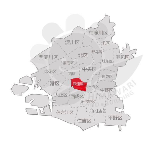 大阪浪速区