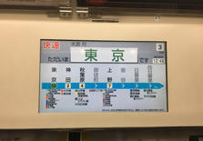 居住在东京都涩谷区「笹冢」站周边的真实体验