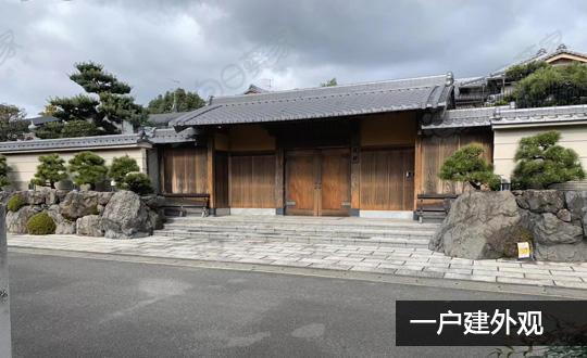 日本京都市伏见区日式庭院(未公开)