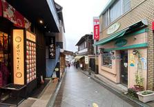 说明会 | 日本贷款购房及税务筹划
