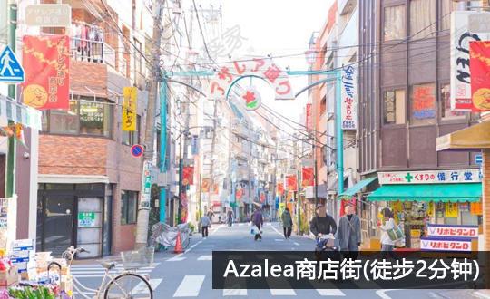 日本东京都北区駒込公寓B整栋