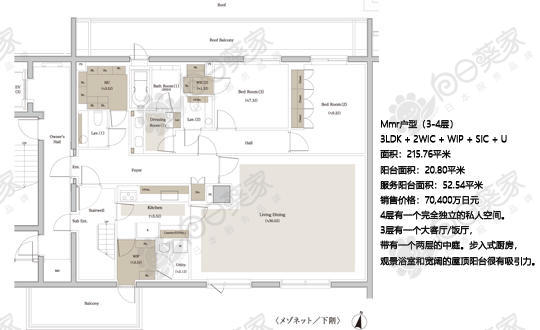 日本东京都港区南麻布公寓