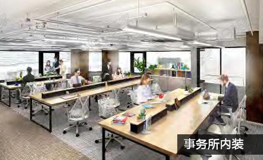 日本东京都中央区日本桥马喰町事务所整栋
