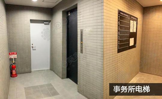 日本东京都中央区日本桥浜町事务所整栋