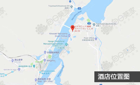 日本枥木县日光市川治温泉酒店