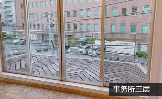 日本东京都涩谷区千驮谷事务所整栋