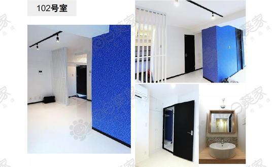 日本东京都新宿区荒木町公寓整栋