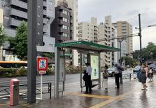 2020年日本单身人士最想居住的城市排名